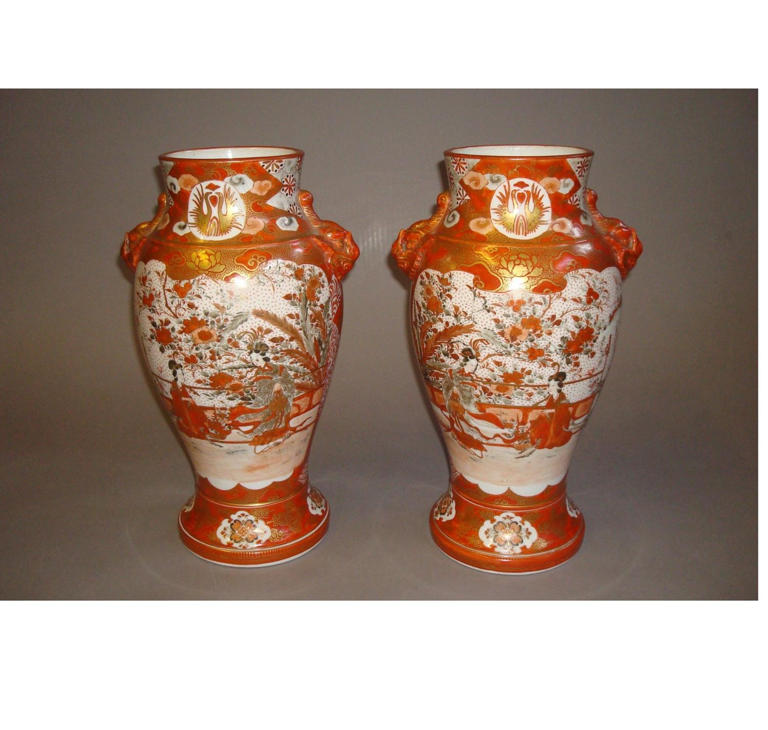 C19th pair Japanese kutani vases
