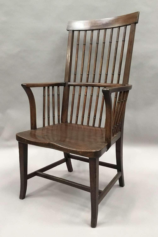 George III mahogany windsor armchair