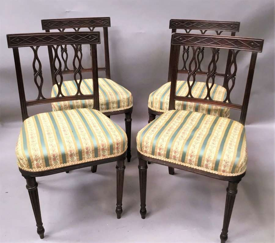 George III set of 4 mahogany dining chairs